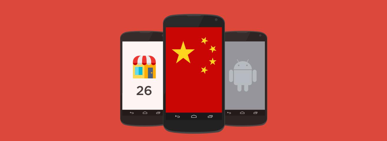 china-app-store-1